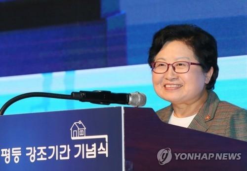 정현백 장관, 위안부 소재 영화 '허스토리' 관람