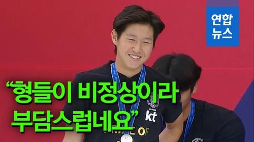 [영상] 이강인