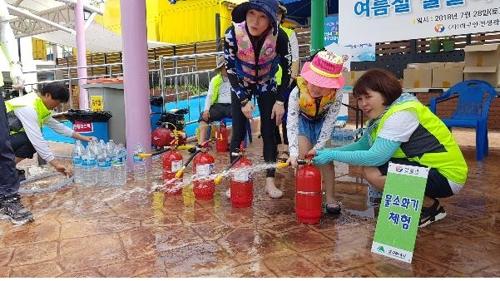 물놀이는 안전하게…대구시 여름철 안전체험 캠프