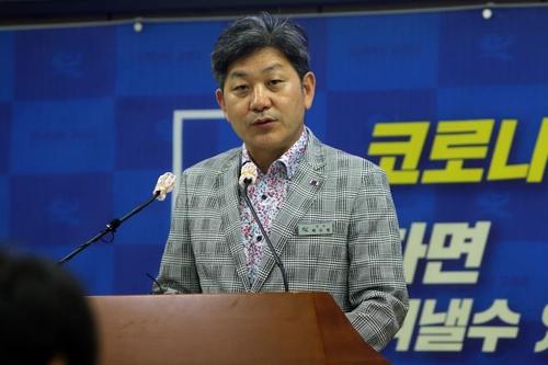 경남고성공룡엑스포 1년 더 연기, 내년 9월 개최