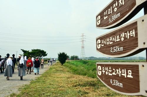 당진 버그내 순례길을 산티아고 순례길로…관광공사 공모 선정