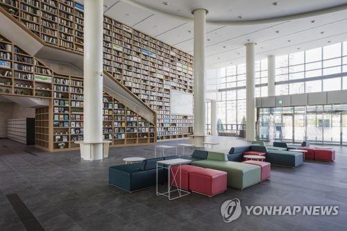 도서관에서 떠나는 가을…울산 독서의 달 비대면 운영