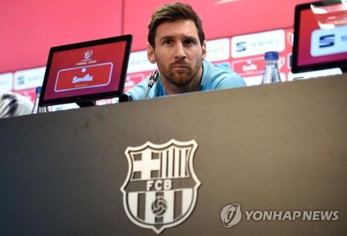 스페인 코파 델 레이 결승전 기자회견에 나선 바르셀로나의 리오넬 메시