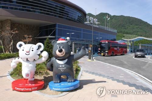 올림픽도시 평창으로 떠나자…시티투어 버스 운행 재개