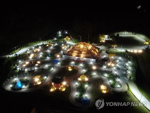 양구 DMZ 야생화분재원 휴가철 금·토 야간 개장
