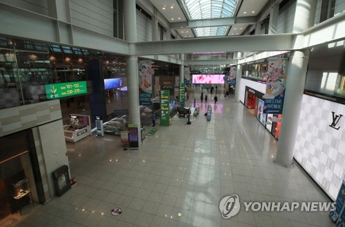 코로나19 직격탄 맞은 인천공항 일부 면세점 2월 임대료 미납(종합)