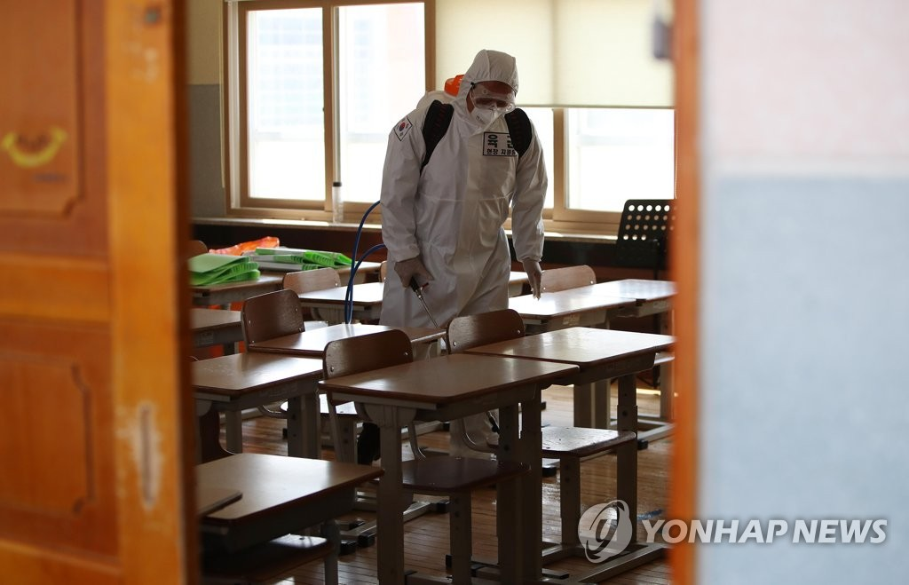S.Korea reports 9 more COVID-19 cases, 10,774 in total