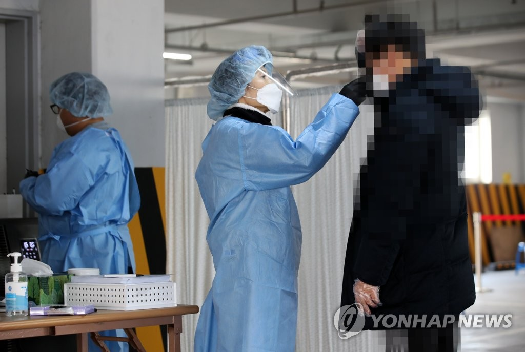South Korea Reports Its Biggest Daily Rise in Cases