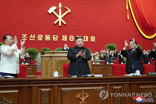 N.K. holds performance to celebrate party congress, no mention of military parade