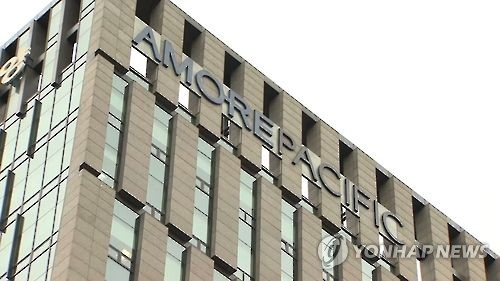 AmorePacific to spend 110 bln won on 3rd overseas plant - 1