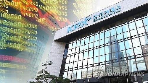 An image of stock numbers next to South Korea's stock market building in a photo provided by Yonhap News TV (Yonhap)
