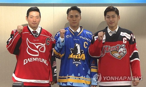 LEAD) S. Korean club sets sights on defending Asian hockey title ...