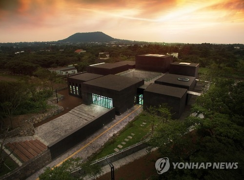 This undated photo provided by the Jeju Special Self-Governing Province shows the Kim Tschang-yeul Museum. (Yonhap)