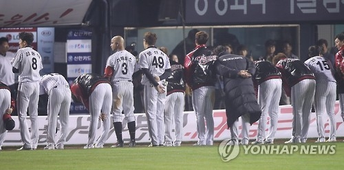 Players of the LG Twins bow to their fans at Jamsil Stadium in Seoul after losing to the NC Dinos in the Korea Baseball Organization postseason game on Oct. 25, 2016. (Yonhap)