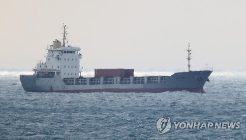 N. Korea runs 9 merchant ships under foreign flags: report