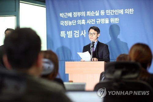 Lee Kyu-chul, spokesperson of the special counsel team, speaks during a press briefing held at its pressroom in southern Seoul on Dec. 20, 2016. (Yonhap)