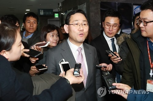 Rep. Joo Ho-young, the floor leader of the planned New Conservative Party for Reform (Yonhap)