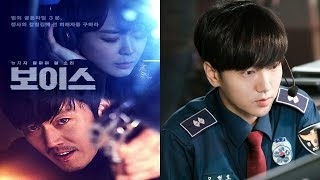 Highlights of crime thriller series 'The Voice' starring top star Jang Hyuk unveiled - 2