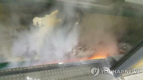 Smoke rises from the bottom of a subway train in southern Seoul on Jan. 22, 2017. (Yonhap)