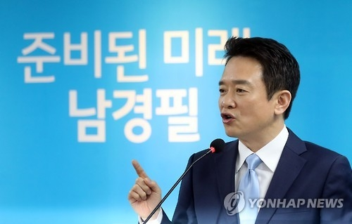 Gyeonggi Gov. Nam Kyung-pil, affiliated with the Bareun Party, speaks during a press conference at the party's headquarters in Seoul on Jan. 25, 2017, to mark his announcement that he will run for president. (Yonhap)
