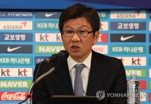 In this file photo taken on Jan. 25, 2017, Korea Football Association President Chung Mong-gyu speaks during a meeting at the association's headquarter in Seoul. (Yonhap)