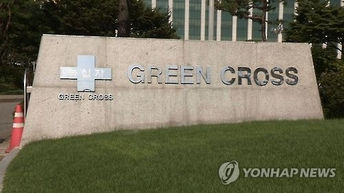 Green Cross's 2016 net dips 32 pct on increased R&D spending