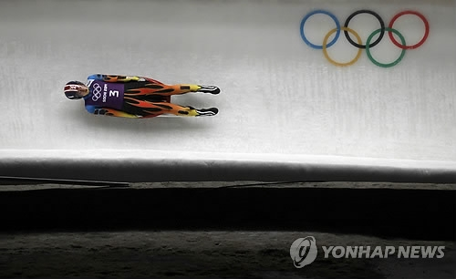Luge (Yonhap file photo)