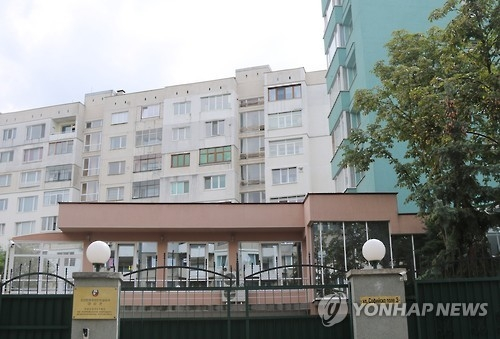 This file photo, dated Sept. 10, 2016, shows the North Korean Embassy in Sofia. (Yonhap)