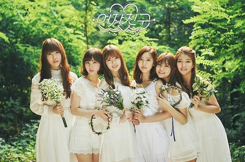 "This image, provided by Source Music, shows a promotional poster for the South Korean girl group GFriend's first full-length album ""LOL."" (Yonhap)"