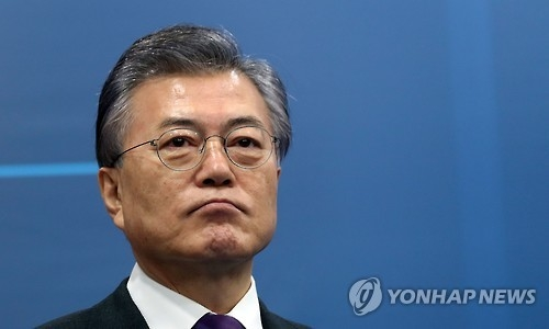 Moon Jae-in, former head of the Democratic Party (Yonhap)