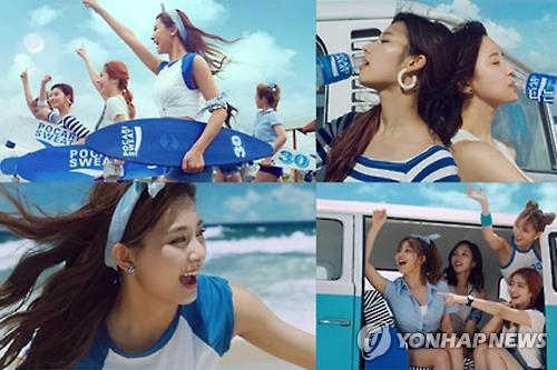 TWICE wins endorsement deal for Pocari Sweat