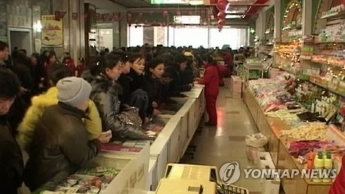 A North Korean market in Pyongyang (Yonhap)