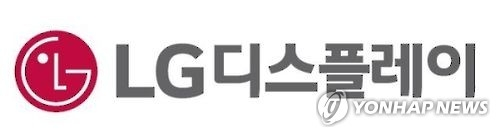 The logo of LG Display Co. (Yonhap)