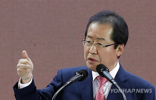 (4th LD) South Gyeongsang Gov. Hong wins Liberty Korea Party's presidential nomination