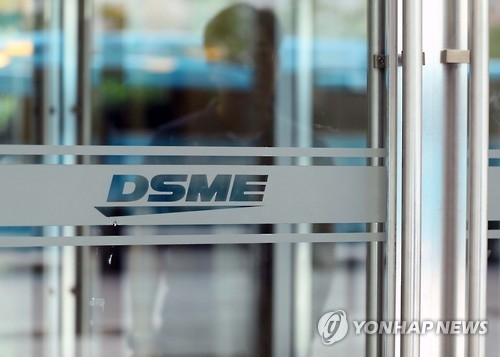 Commercial lenders pressured to accept Daewoo Shipbuilding debt rescheduling - 2