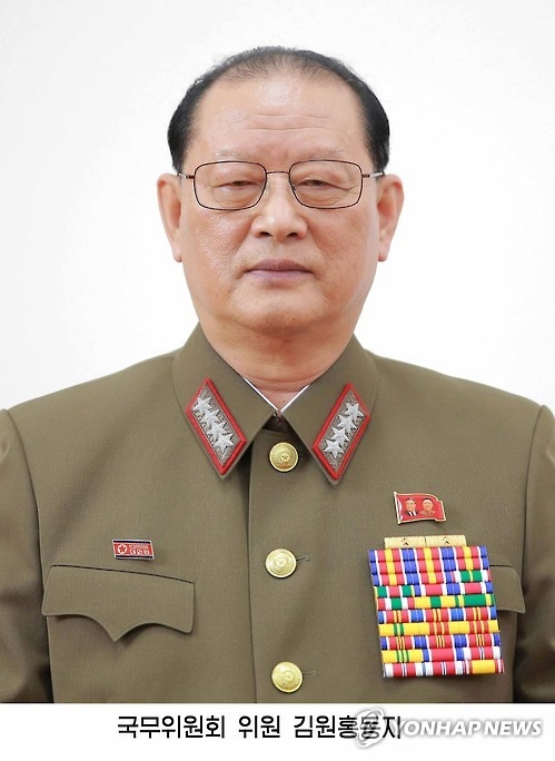 This file photo shows Kim Won-hong, the former head of North Korea's Ministry of State Security. South Korea's unification ministry said on Feb. 3, 2017, that Kim was dismissed from the post in mid-January. (For Use Only in the Republic of Korea. No Redistribution) (Yonhap)