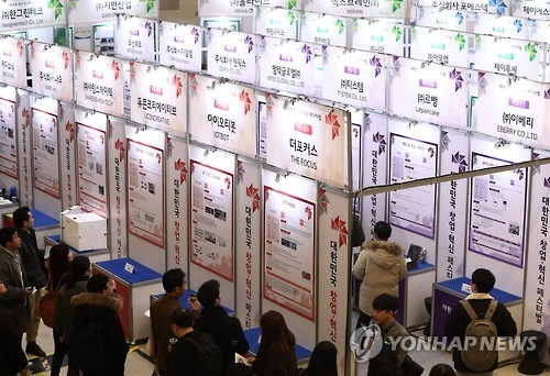 A file photo of a venture startup fair at Dongdaemun Digital Plaza in central Seoul in February, 2017. (Yonhap)