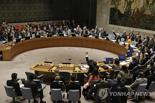 U.N. Security Council adopts statement condemning N.K. missile launch - 1