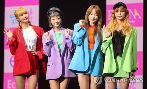EXID out with third EP through temporary shake-up