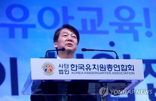 Ahn Cheol-soo speaks during a gathering of kindergarten teachers at Olympic Park in eastern Seoul on April 11, 2017. (Yonhap)