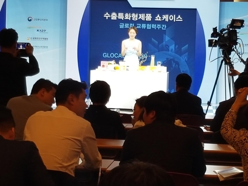 Over 600 S  Korean SMEs clinch overseas deals: World-OKTA | Yonhap