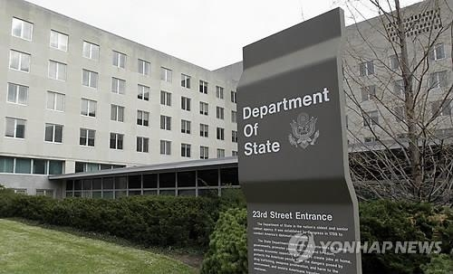 State Department: U.S. looks forward to continuing close cooperation with S. Korea's next president - 1