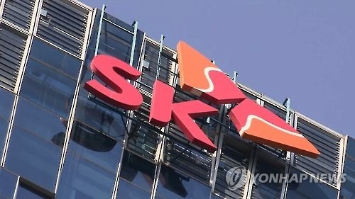 SK Innovation to focus on battery, chemicals biz - 1