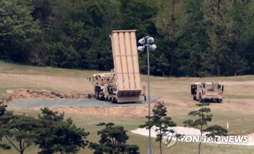Pentagon: U.S. open, transparent in bringing all THAAD launchers into S. Korea - 1
