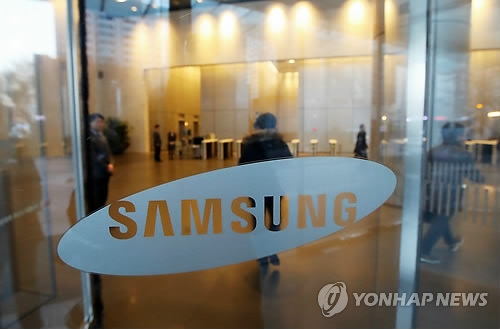 Samsung chips set to beat Intel in Q2 - 1