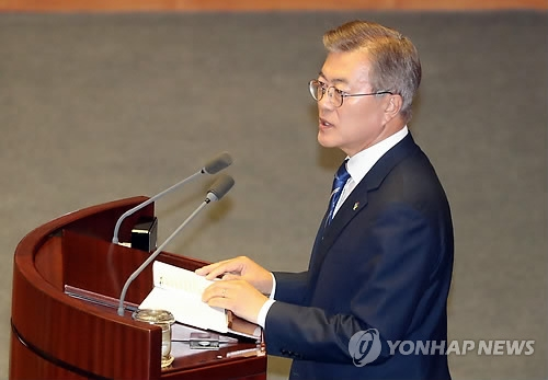 President Moon Jae-in speaks during his state of the nation address at the National Assembly in Seoul on June 12, 2017. (Yonhap)