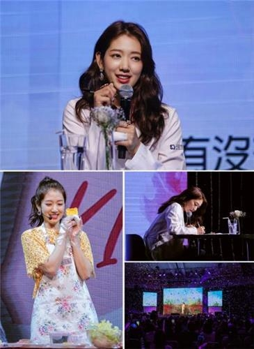 Actress Park Shin-hye speaks during her fan meeting event in Hong Kong on June 10, 2017. This photo was provided by S.A.L.T Entertainment. (Yonhap)