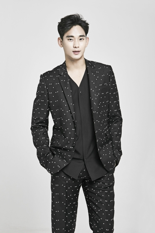 This image provided by Cove Pictures shows actor Kim Soo-hyun. (Yonhap)