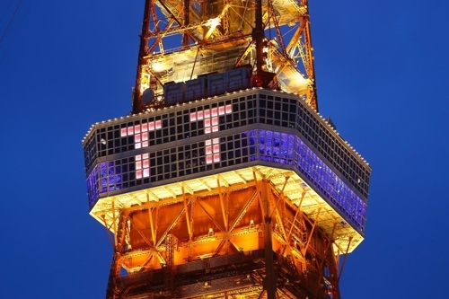"This image provided by JYP Entertainment shows Japan's Tokyo Tower on June 29, 2017, with lighting that reads ""TT,"" the title of South Korean girl group TWICE's song. (Yonhap)"