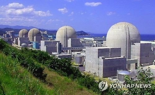 Nuclear reactor suspended due to problem in cooling system - 1